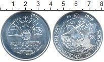 Изображение Монеты Португалия 1000 эскудо 1998 Серебро UNC- Экспо 98