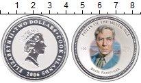 Изображение Монеты Острова Кука 2 доллара 2006 Серебро Proof-