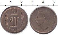 Изображение Монеты Люксембург 20 франков 1980 Латунь XF