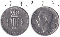 Изображение Монеты Люксембург 10 франков 1974 Медно-никель XF