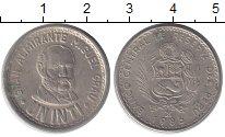 Изображение Монеты Перу 1 инти 1986 Медно-никель XF Мигель Грау.
