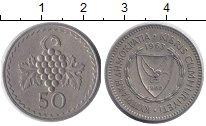Изображение Монеты Кипр 50 милс 1960 Медно-никель XF