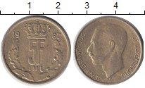 Изображение Монеты Люксембург 5 франков 1987 Латунь XF Жан - Великий герцог