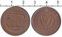 Изображение Монеты Кипр 5 милс 1960 Бронза XF