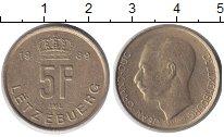 Изображение Монеты Люксембург 5 франков 1989 Латунь XF Жан - Великий герцог