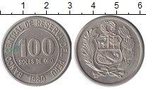 Изображение Монеты Перу 100 солей 1980 Медно-никель XF