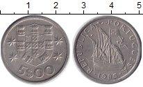 Изображение Монеты Португалия 5 эскудо 1985 Медно-никель XF