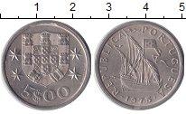 Изображение Монеты Португалия 5 эскудо 1975 Медно-никель XF