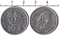 Изображение Монеты Полинезия 10 франков 1984 Медно-никель XF