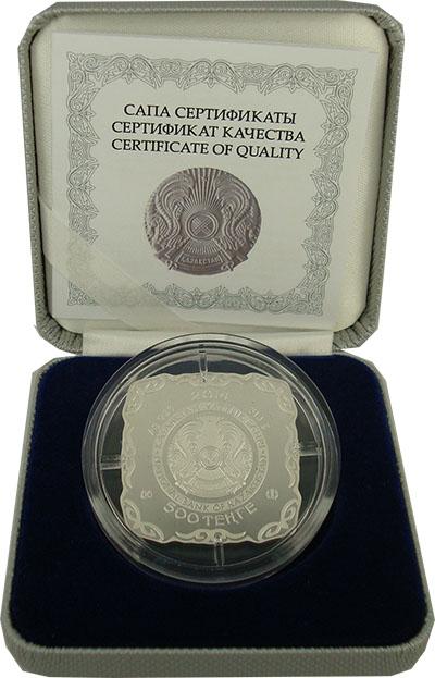 Изображение Подарочные наборы Казахстан Сокровища степи 2014 Серебро Proof `Монета номиналом 50