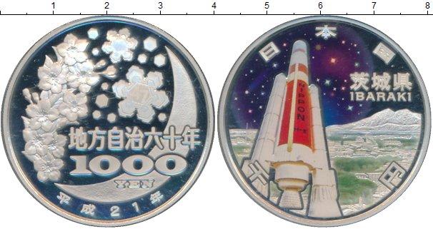Префектуры Японии Серебро 2009 1000 йен