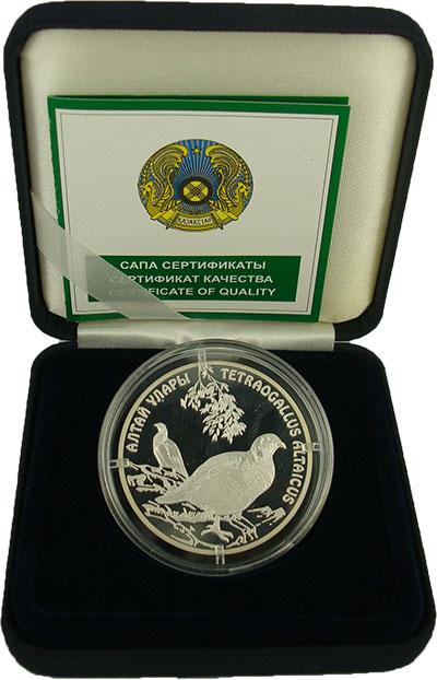 Изображение Подарочные монеты Казахстан Красная книга 2006 Серебро Proof `500 тенге (серебро