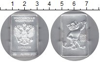 Изображение Монеты Россия 3 рубля 2011 Серебро UNC- Сочи 2014 Талисман Л
