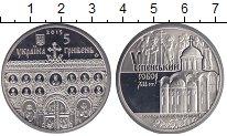 Изображение Монеты Україна 5 гривен 2015 Медно-никель Proof-