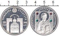 Изображение Монеты Беларусь 10 рублей 2008 Серебро UNC-