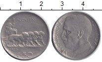 Изображение Монеты Италия 50 сентесим 1925 Никель XF