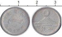 Изображение Монеты Япония 1 сен 1942 Алюминий XF