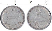 Изображение Монеты Япония 1 сен 1942 Алюминий XF Хирохито