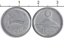 Изображение Монеты Япония 1 сен 1943 Алюминий XF