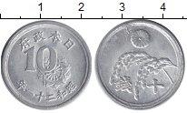 Изображение Монеты Япония 10 сен 1945 Алюминий XF