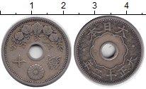 Изображение Монеты Япония 10 сен 1923 Медно-никель XF Йошихито
