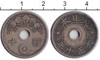 Изображение Монеты Япония 10 сен 1921 Медно-никель XF