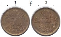 Изображение Монеты Япония 50 сен 1948 Латунь XF Хирохито
