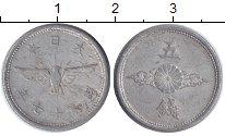 Изображение Монеты Япония 5 сен 1942 Алюминий XF Хирохито