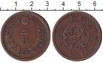 Изображение Монеты Япония 2 сен 1882 Медь XF