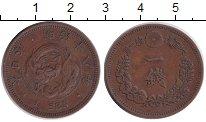 Изображение Монеты Япония 1 сен 1885 Медь XF Мицухито
