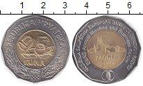 Изображение Монеты Хорватия 25 кун 2010 Биметалл XF