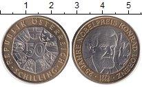 Изображение Монеты Австрия 50 шиллингов 1998 Биметалл UNC-