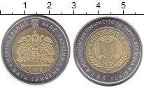 Изображение Монеты Украина 5 гривен 2008 Биметалл UNC- `140 лет Всеукраинск