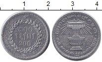 Изображение Монеты Камбоджа 200 риель 1994 Сталь XF