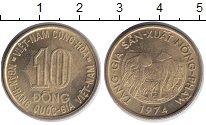 Изображение Монеты Вьетнам 10 донг 1974 Латунь UNC- Южный Вьетнам