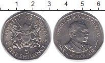 Изображение Монеты Кения 5 шиллингов 1985 Медно-никель XF Daniel Toroitich Ara