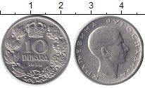 Изображение Мелочь Югославия 10 динар 1938 Медно-никель