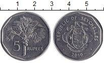 Изображение Монеты Сейшелы 5 рупий 2010 Медно-никель UNC-