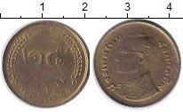 Изображение Монеты Таиланд 25 сатанг 1977 Латунь XF