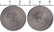 Изображение Монеты Тайвань 10 юань 1981 Медно-никель UNC-