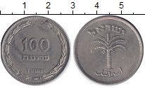 Изображение Монеты Израиль 100 прут 0 Медно-никель XF Пальма