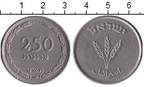 Изображение Монеты Израиль 250 прут 0 Медно-никель XF Колоски