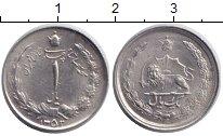 Изображение Монеты Иран 1 риал 1352 Медно-никель XF