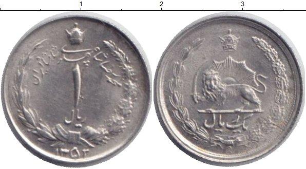 Купить монету Иран 2 риала Медно-никель - 1981 год | 329x596