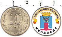 Изображение Цветные монеты Россия 10 рублей 2016  UNC Феодосия