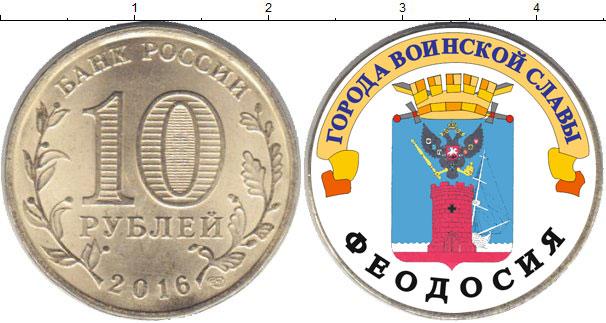 Цветные монеты продажа бумажные деньги ссср цена 1961
