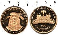 Изображение Монеты Гаити 100 гурдес 1971 Золото Proof KM# 95, вес 19,75 гр