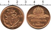 Изображение Монеты Сан-Марино 5 скудо 1981 Золото UNC
