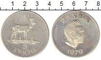 Изображение Монеты Замбия 5 квач 1979 Серебро UNC- Антилопа.