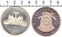 Изображение Монеты Гаити 10 гурдов 1971 Серебро Proof Джозеф Нез Перц.